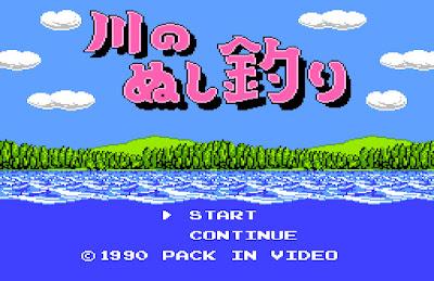 【FC】釣魚太郎(川のぬし钓り)+金手指+流程攻略+日文對照遊戲資料!