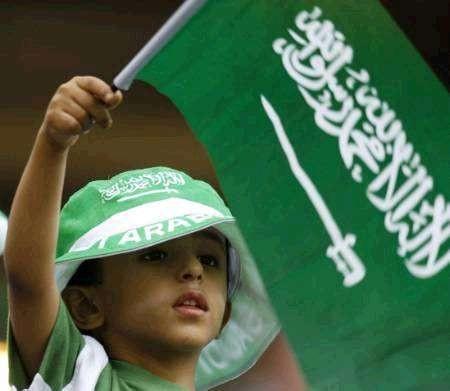 احلى صور اليوم الوطني السعودي 1436