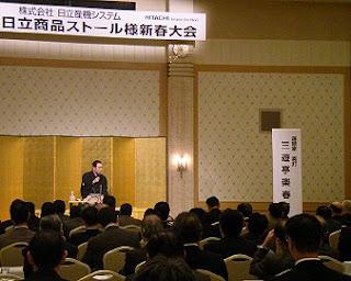三遊亭楽春講演会 「落語に学ぶカスタマーサービス・顧客満足講演会」