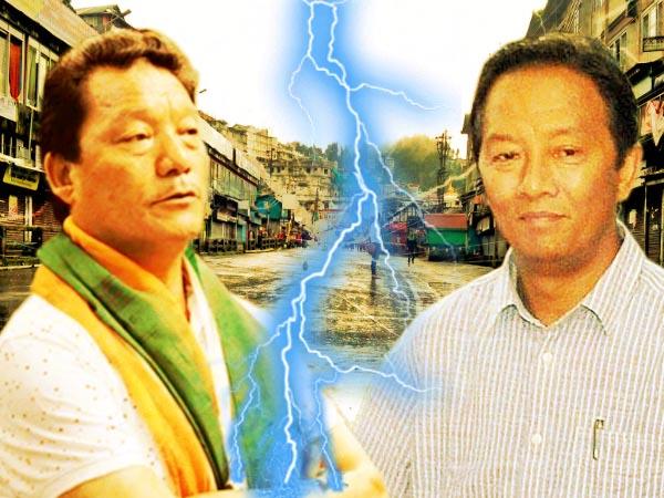 Bimal Gurung Binay Tamang fraction