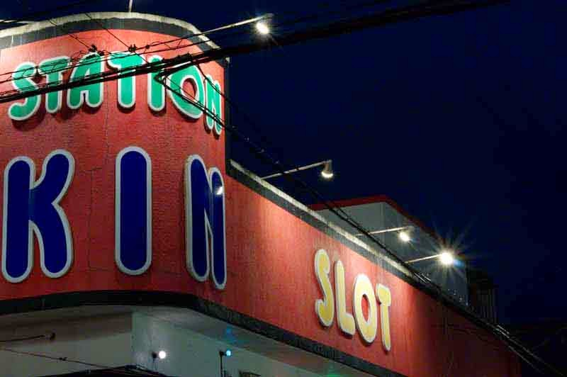 slot, pachinko parlor at night