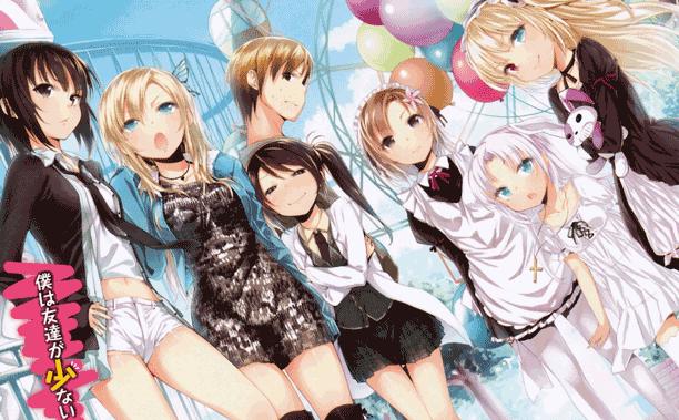 Haganai - Daftar Anime Romance School Terbaik Sepanjang Masa