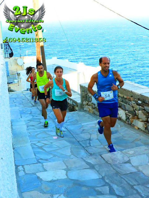 2ND CITY TRAIL DJ ΜΟΥΣΙΚΗ ΣΥΡΟΣ SYROS2JS EVENTS