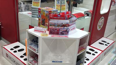 Display at Tomica Shop in Tokyo
