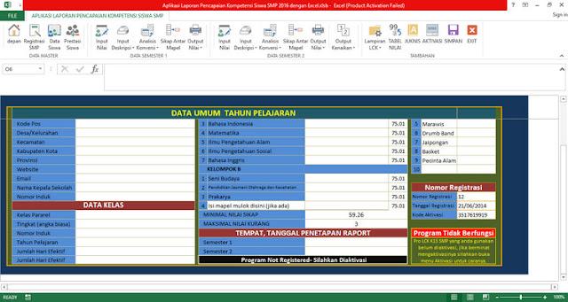 Gratis Aplikasi Laporan Pencapaian Kompetensi Siswa Kurikulum 2013