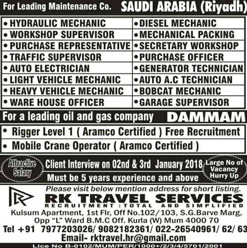 Walkin in Interview for two Companies in Riyadh & Dammam | Oil & Gas and Maintenance Jobs