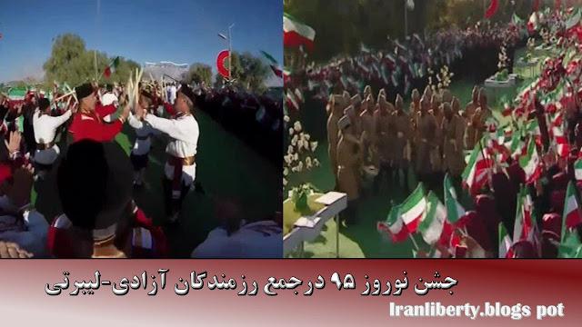 ایران-نوروز95-جشن رزمندگان آزادی در کمپ لیبرتی