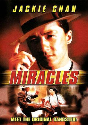Miracles 1989 BRRip 720p Dual Audio Hindi Chinese Download