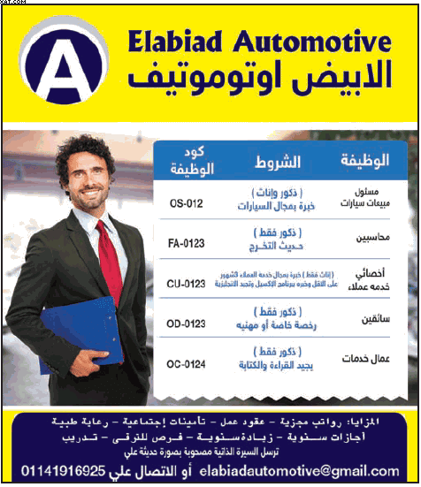 gov-jobs-16-07-21-07-32-00