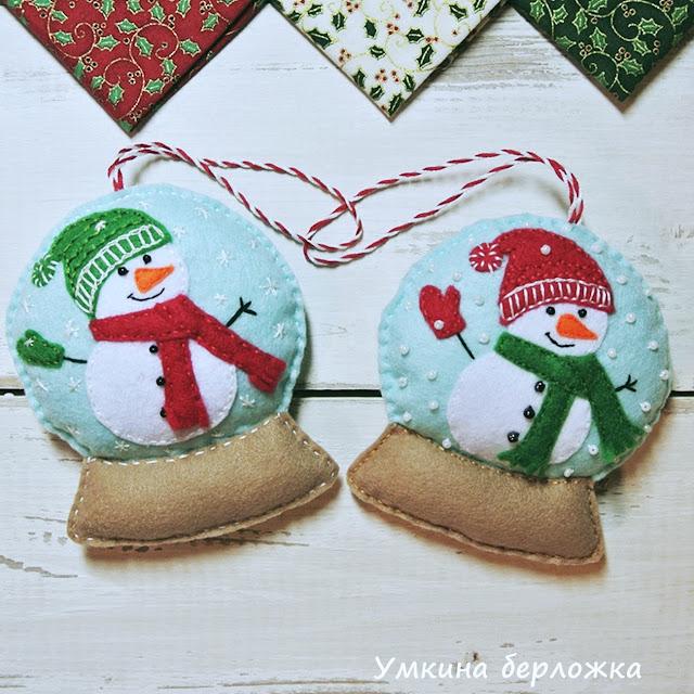 фетровые снеговики