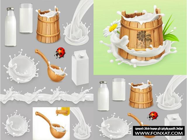 Download vector illustrations of milk, packet of milk