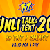 TNT Unli Call and Text 2016