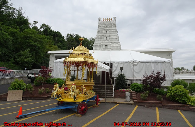Pittsburgh Venkateswara Temple