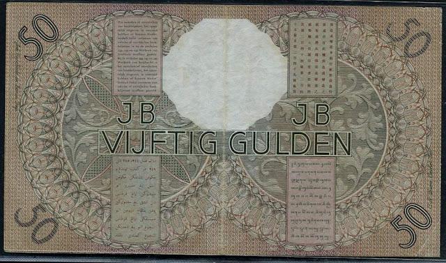 Netherlands Indies paper money 50 Gulden banknote