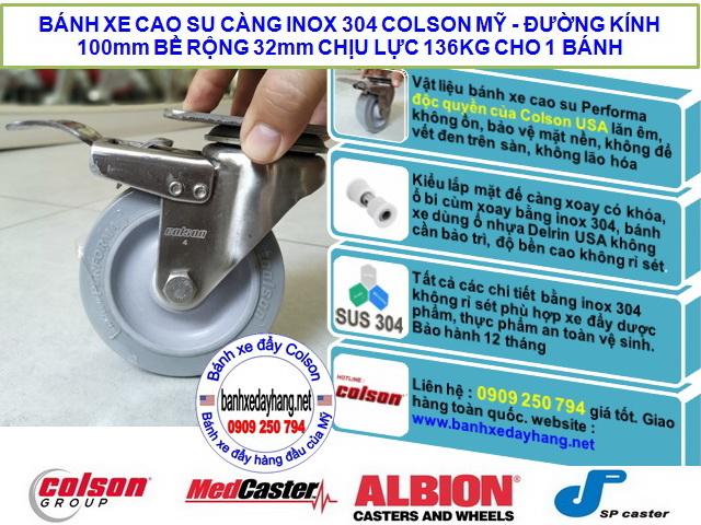 Bánh xe cao su có khóa hãm càng inox 304 Colson | 2-4456-444-BRK4 banhxedaycolson.com
