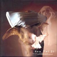 Seo Taiji - 1998 - 5th Seo Tai Ji
