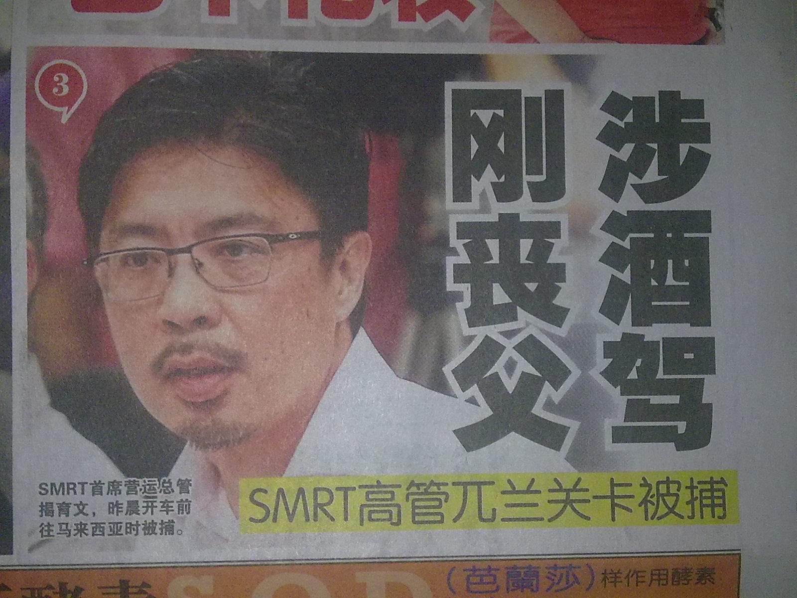 Image result for 揭育文