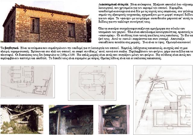 MonteCristo Πίπα DE LUXE OLIVO ΗΜΙΚΥΡΤΗ 30 από ξύλο ελιάς 9mm πίπα καπνού κυρτή - H Πίπα DE LUXE OLIVO 30 από ξύλο ελιάς αφήνει μια πολύ.