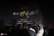 Eedu Gold Ehe Songs Launch at Vizag-thumbnail-3