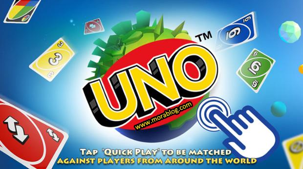 لعبة Uno للماسنجر
