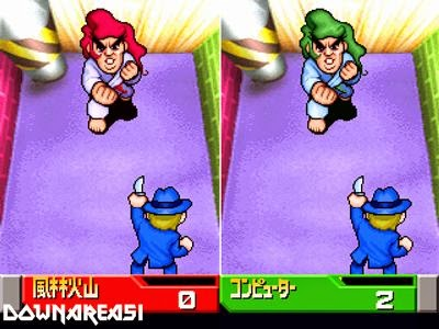 Bishi Bashi Special 2 PS1 ISO - Download Games Area51