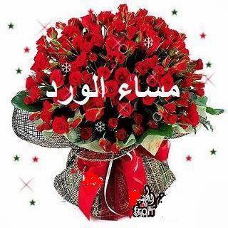 image evening , صور مساء الخير