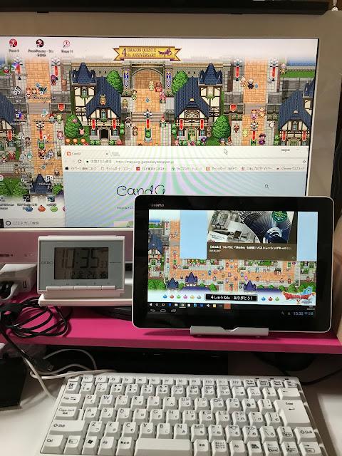 spacedesk使用写真