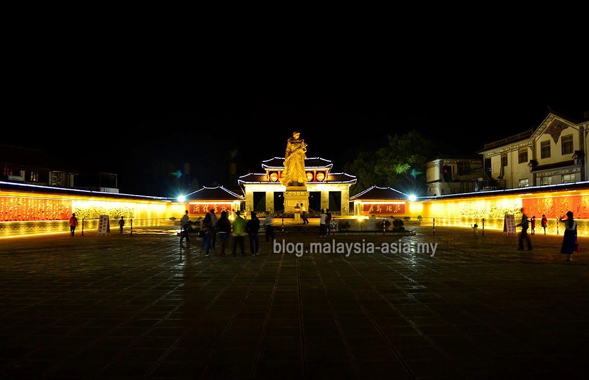 Town Square in Dali