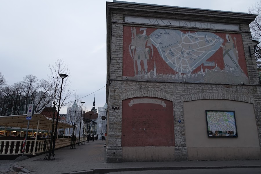 ヴィル通り(Viru)
