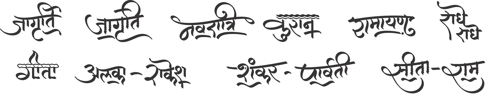 Handbill Poster Text Calligraphy Ready Made