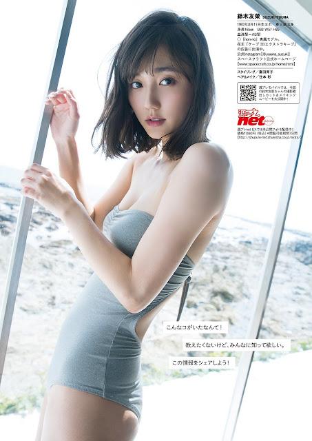 Yuuna Suzuki 鈴木友菜 Weekly Playboy No 28 2017 Photos