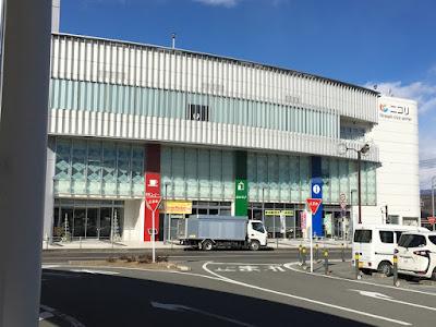 韮崎市民交流センター ニコリ
