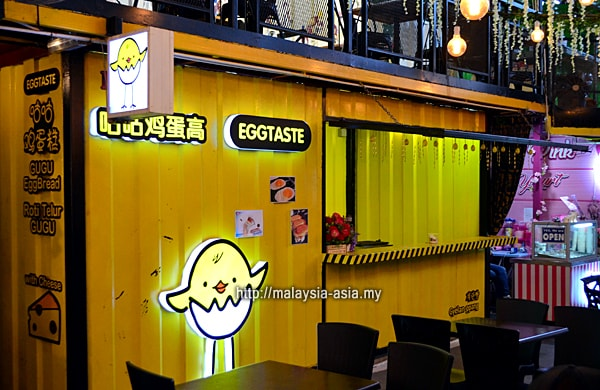 Eggtaste Container City Miri
