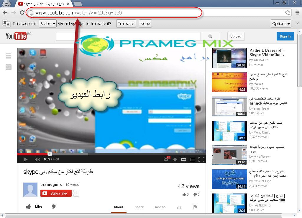 رابط تحميل مقاطع اليوتيوب mp3
