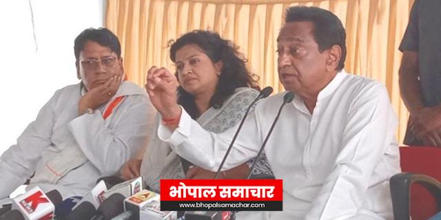 CM KAMAL NATH अंधविश्वासी हैं या नहीं, 11 मई को प्रमाणित हो जाएगा | MP NEWS