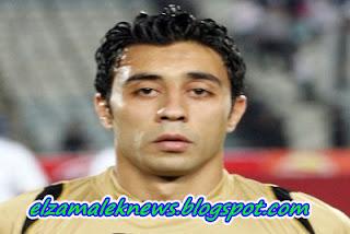 أهداف مباراة الإنتاج الحربي 3 - 1 الزمالك | الجولة 20 من الدوري المصري