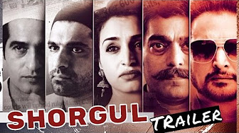 Watch Shorgul 2016 Hindi Movie Trailer Youtube HD Watch Online Free Download