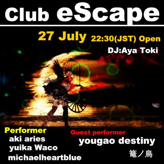 *.¸.*´ ★ Next show is 27 July★ `*.¸.*