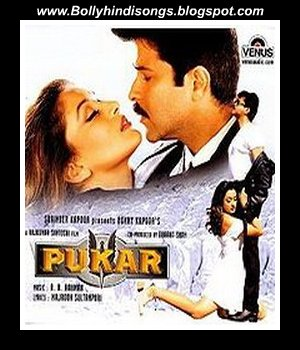 Pukar film mp3 songs free download.