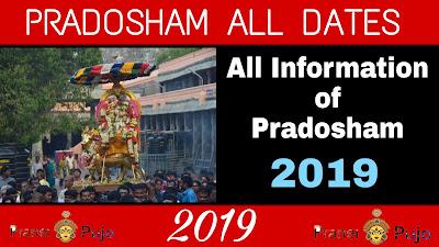 Pradosham 2019 Date - 2 April 2019 | Next Pradosham Dates | Pradosh Vrat Dates 2019