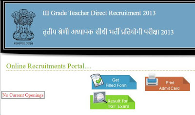 image : III Grade Teacher Direct Recruitment 2013 @ TeachMatters