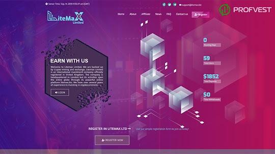 Litemax Limited: обзор и отзывы о litemax.biz (HYIP платит)