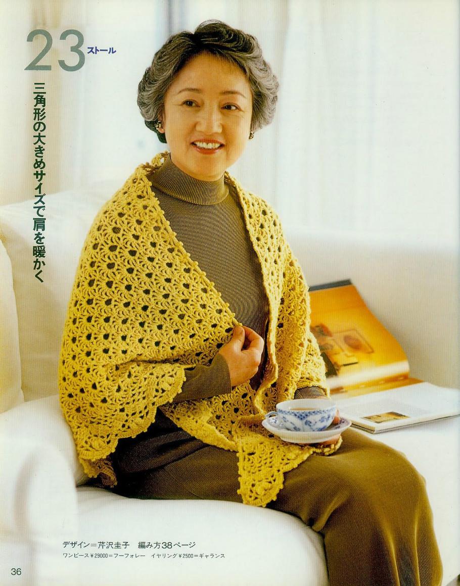 Chal-Toquilla Patron Crochet