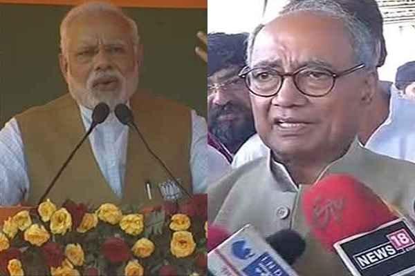 digvijay-singh-said-saubhgya-yojna-launched-by-pm-modi-is-congress
