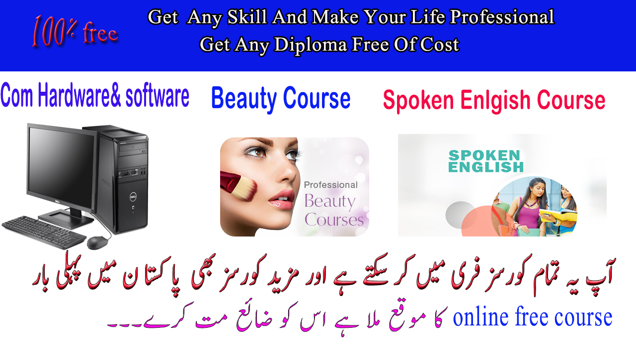onlie diploma get free diploma in pakistan all course explain in