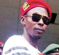 RELIVES OF KIDNAP KINGPIN WANEY'S END BY DSS CHIEF