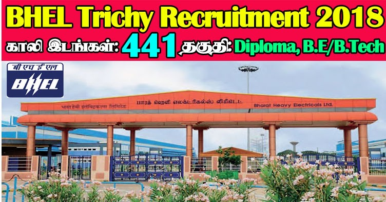 BHEL%2BTrichy%2BRecruitment%2B2018%2B441%2BApprentice%2BPosts  Th P Govt Job Online Form In Up on