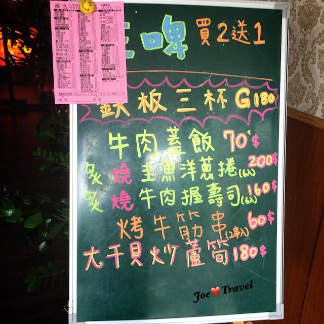 IMG 5330 - 【熱血採訪】物美價廉,薄利多銷的日式料理-築也日本料理(太平店)