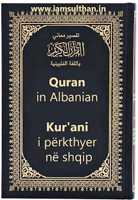 Quran translated in Albanian - Kur'ani i përkthyer në shqip