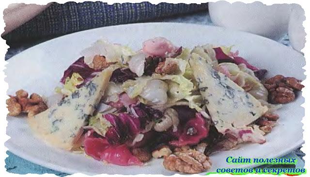 салат с сыром, макаронами и орехами